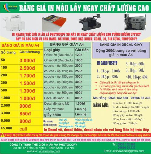 Bảng báo giá in profile - In hồ sơ năng lực màu tại Hà Nội