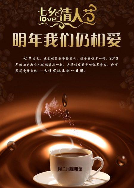 mẫu menu cafe đẹp